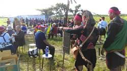 排灣族新園部落  自主劃設傳統領域