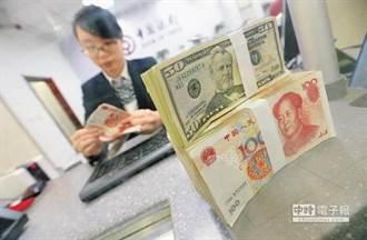 旺報社評:展望2017-大陸經濟轉型年》調結構首須穩定人民幣匯率