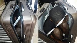 非洲偷渡客身藏行李箱 呼吸困難險死