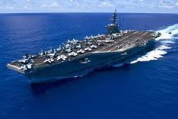 美強化南海武器部署 卡爾文森號航母5日抵亞洲