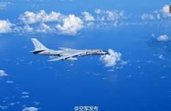 共軍轟6K常態化赴南海戰備