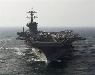 美卡爾文森航艦將巡弋南海 衝著遼寧號來?