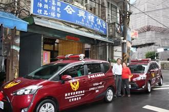事業有成 廖坤錫、呂雲英夫婦捐災情勘查車