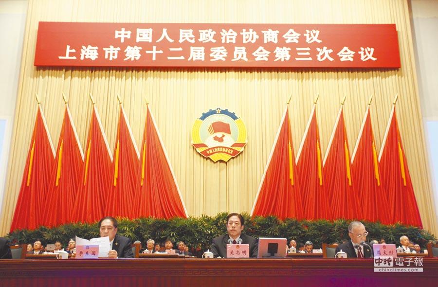 2015年1月24日,政協上海市第十二屆委員會開幕。(中新社)