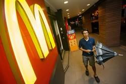 台灣麥當勞50億賣了 不只仰德李昌霖 還有2神秘買家