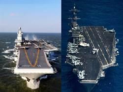 共軍專家:遼寧號不與美航艦在南海硬碰硬