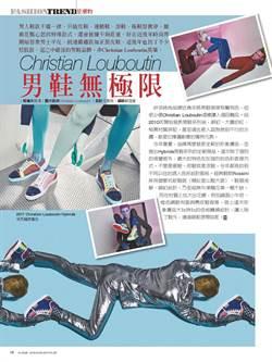 Christian Louboutin男鞋無極限