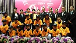 台中福華大飯店愛心捐助「猶大獅棒球隊」