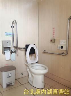 防宵小偷免治馬桶 中油擬廁所全裝監視器