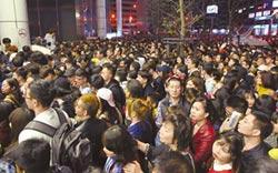 台北跨年 網路800萬人次點閱