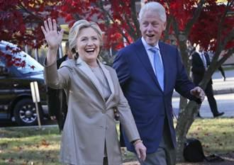 總統不是我? 柯林頓夫婦宣布將出席川普就職典禮