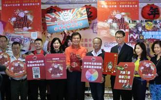 高雄年貨大街正式起跑 10大商圈祭出500萬獎項