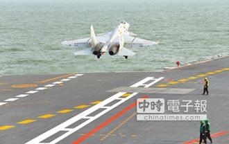 遼寧艦訓練 殲-15首飛南海上空