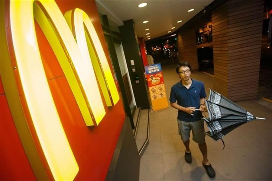 傳台灣麥當勞50億元賣了,背後有3大買家。(資料照/杜宜諳攝)