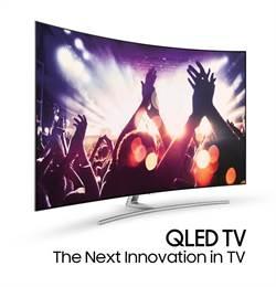 CES/三星展示QLED電視 色彩精準亮度高