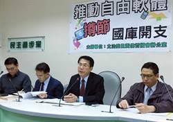 綠委:政府推自由軟體 可年省21億經費
