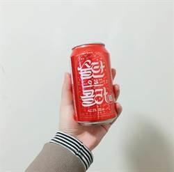 想買醉就靠它們了!顛覆味覺的19禁可樂、鳳梨氣泡酒你想試哪個?