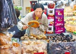 三鳳中街凍漲…只到過完年