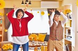 星野源〈戀〉8登日榜首