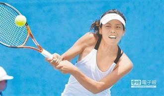 布里斯本網賽 謝淑薇挺進女雙4強