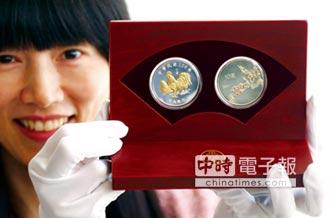 生肖套幣第3輪登場 央行雞年套幣 12日開賣