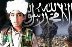 賓拉登之子漢穆札 列入全球恐怖分子名單