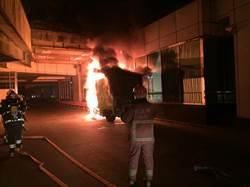 電動機車維修貨車起火 幸無人傷亡