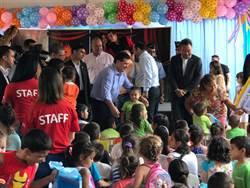 巴拉圭兒童節 台灣贈玩具