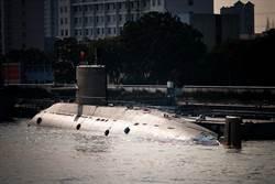 停產三年 中共重新生產元級柴電潛艦