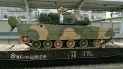解放軍新型輕戰車入列服役