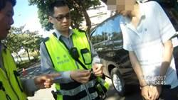 男子遇臨檢全身發抖 機車電瓶槽起獲毒品