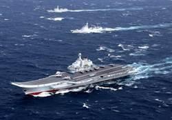 與西太平洋美軍抗衡 陸航母艦隊仍欠修煉