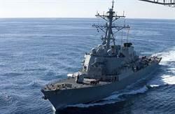 美驅逐艦正在南海監視遼寧艦 陸媒:看著就煩!