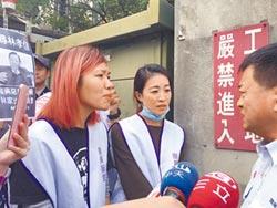 興航員工 赴國產實業抗議