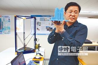 3D列印設計圖 蓋房子不出錯