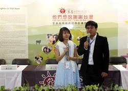 10歲童拾荒養家 台灣認養人暖心援