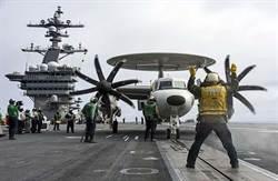 中美航母在南海將如何相鬥?