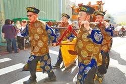 興濟宮迎神禡木刻版回娘家