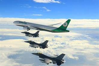 蔡英文出訪 F16伴隨護航照片曝光