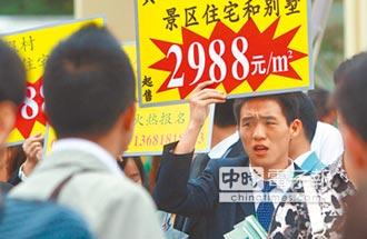 上海新年首場土拍 房企屢遭勸退