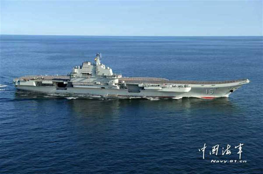 遼寧艦編隊已於去年12月28日通過台灣海峽,駛入南海,目前準備北返青島基地。(圖/中國海軍官網)