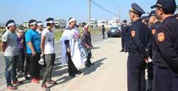 農會選舉前哨戰?群眾包圍草屯修緣觀抗議
