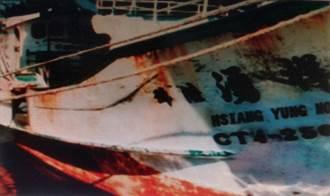 東港漁船與外籍輪擦撞  由友船拖回港