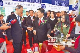 傅崐萁領軍8縣市 赴北京推介台灣農特產與旅遊