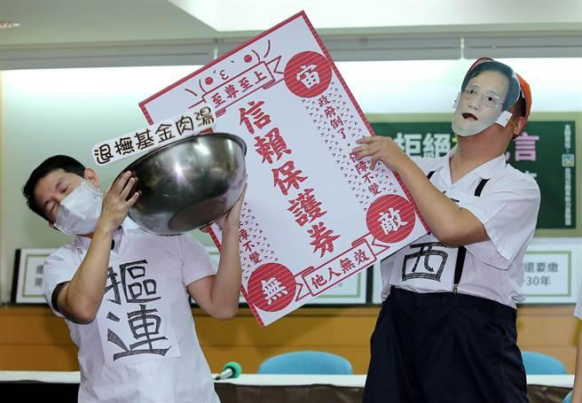 「台灣公務革新力量聯盟」及年輕公教警消年金改革陣線,8日演出行動劇,諷刺「繳少卻可以吃肉」的退休族群仗著無限上綱的信賴保護原則,讓年輕族群「繳多卻只能喝湯」的情形。(黃世麒攝)