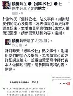 台東議長爆料公社:未派人出席車禍協調