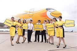 酷鳥航曼谷增班限時促銷 單程含稅1888元起