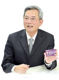 台灣行動支付總經理潘維忠:行動支付系統 開放才有市占