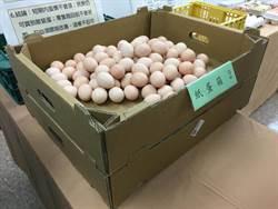 塑膠籃可裝禽蛋?傳農委會鬧內鬨
