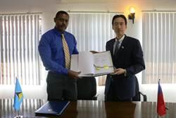 台灣與聖露西亞簽定金融情資交換合作